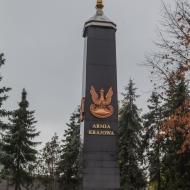 Pielgrzymka do Lichenia 2018-123