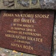 Pielgrzymka do Lichenia 2018-55